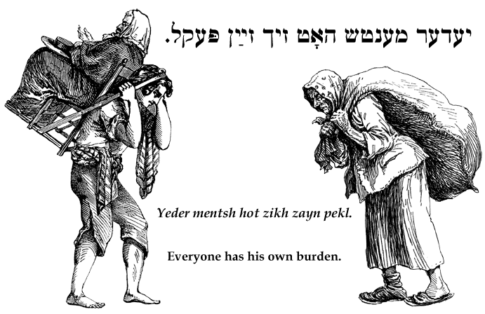 Yiddish: Everyone has his own burden.