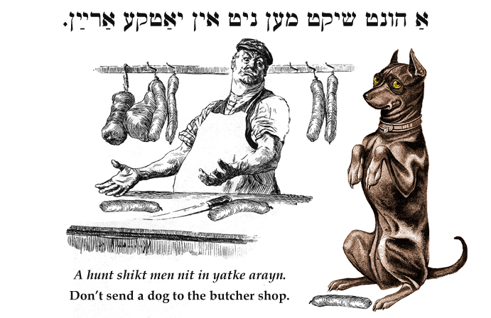 Yiddish: Don't send a dog to the butcher shop.