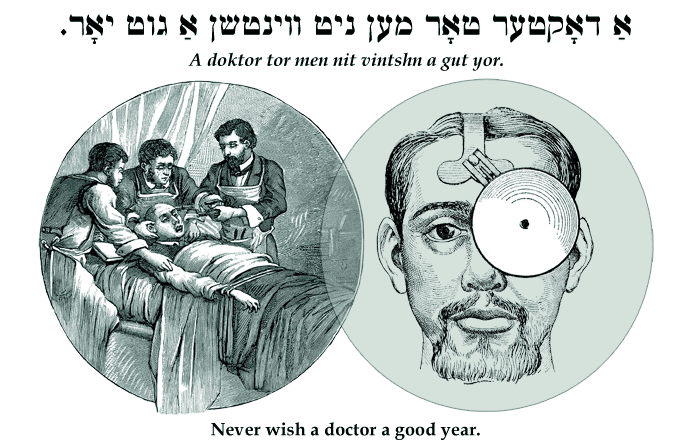 Yiddish: Never wish a doctor a good year.