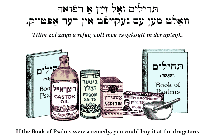 Yiddish: If the Book of Psalms were a remedy, you could buy it at the drugstore.