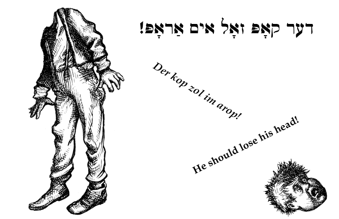 Yiddish: His head should fall off!