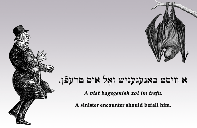 Yiddish: A sinister encounter should befall him.