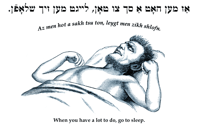 Yiddish: When you have a lot to do, go to sleep.