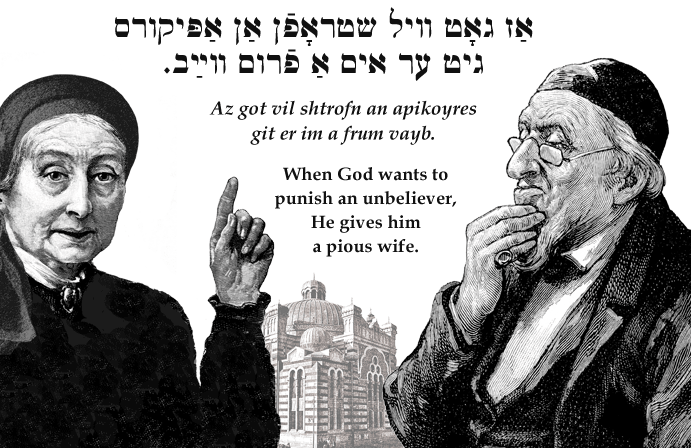 Yiddish: When God wants to punish an unbeliever, He gives him a pious wife.