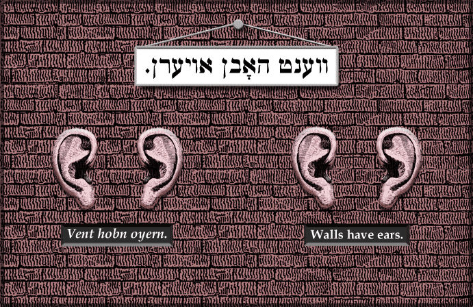 Yiddish: Walls have ears.